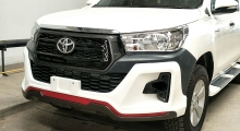 Front Skrit For Toyota Revo Rocco 2016