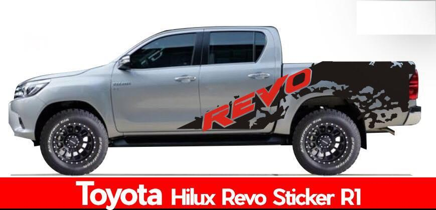 Side Body Sticker for Toyota Hilux Revo 2016