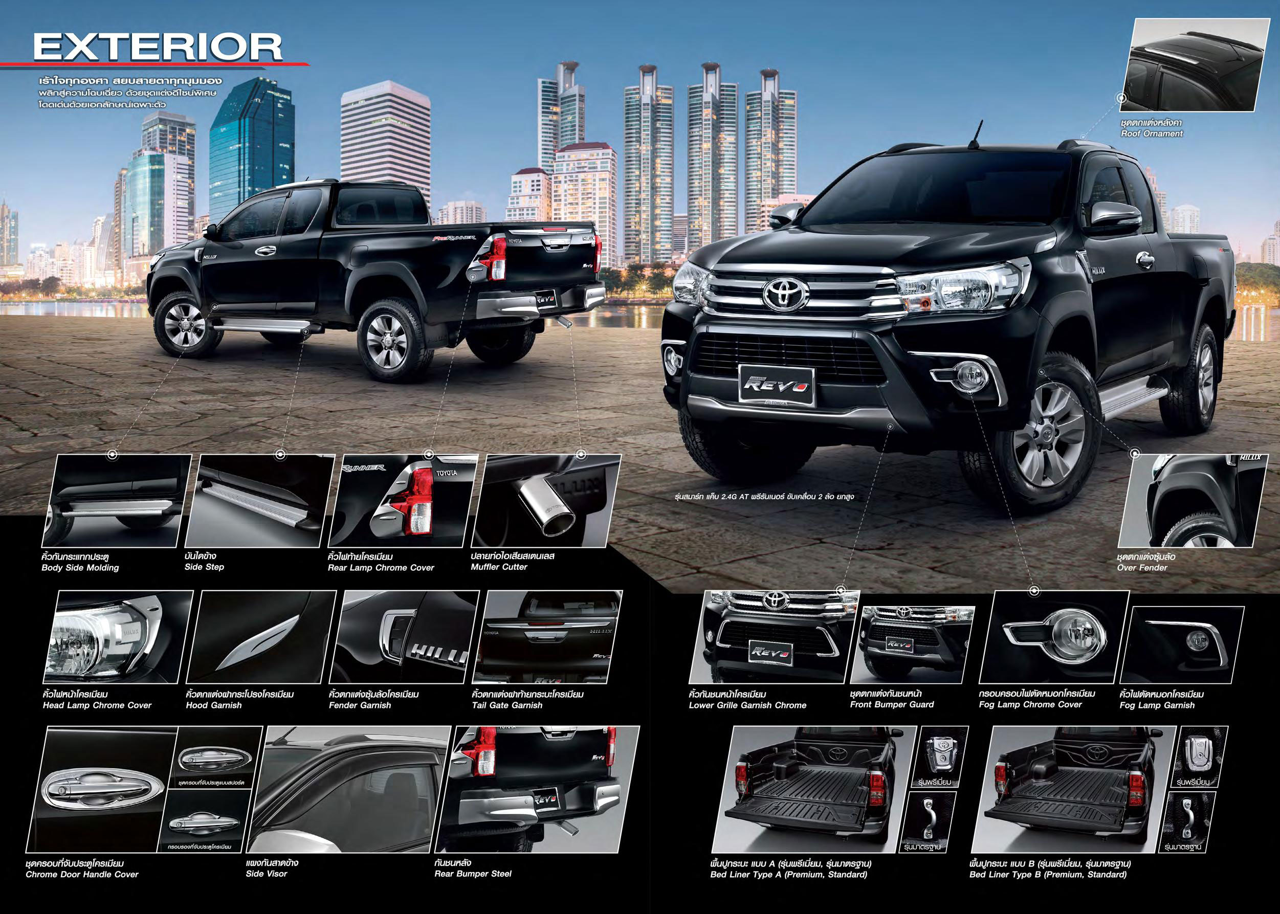 Toyota hilux REVO accessories and All brands of genuine ...